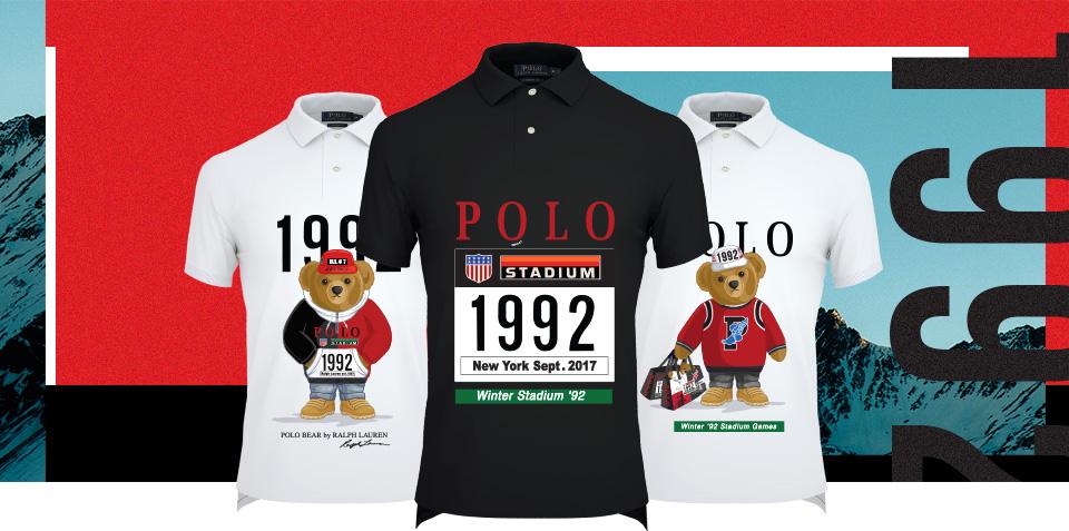 Polo shirts with custom Winter Stadium graphics